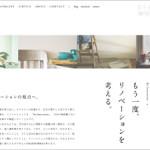 """スマート?殺風景?意外と難しい""""シンプル""""なWebデザイン"""