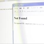 ホームページで表示されるエラー画面の意味を知る