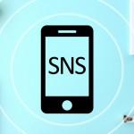 企業公式SNS、活用してますか?更新のコツを紹介