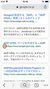 IMG_amp2