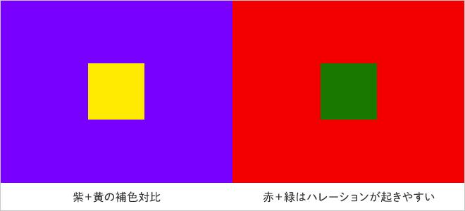 hoshoku