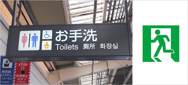 meishisei