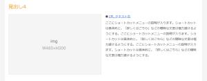 pc_sample01