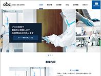 株式会社ABC JAPAN様