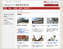 株式会社イデア建築設計事務所