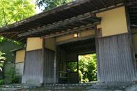 京都東山 老舗料亭「京大和」の門