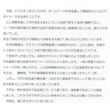 [税理士事務所] 税理士森篤史事務所様
