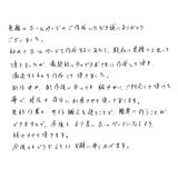 [法律事務所] 金川征司法律事務所様