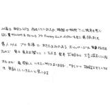 【自動車修理】デントマジック矢野様
