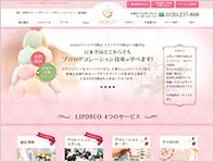 リップデコジャパンインク株式会社