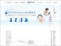 株式会社日本ビューティコーポレーション narone
