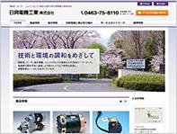 日興電機工業株式会社