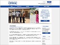 OPMAC株式会社