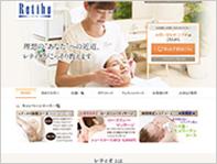 株式会社日本ビューティコーポレーション