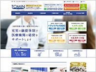 株式会社トミンシンパン