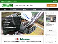 チューボジャパン株式会社