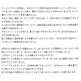 [リサイクル] 東金属株式会社様
