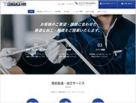 株式会社ヨコセラ