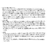 [電気電子材料事業] 株式会社ユメックス様